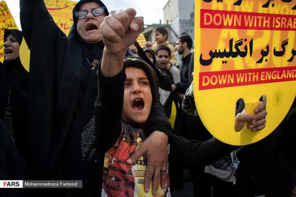 Похороны в Багдаде: смерть Америке! смерть Израилю!